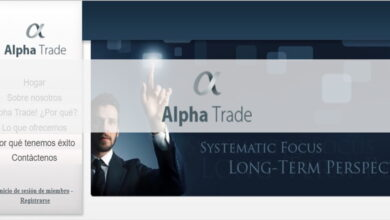 Photo of Revisión Alpha Trade – ¿Es una Estafa o es seguro? Opiniones