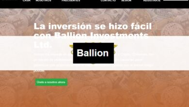 Photo of Revisión Ballion – ¿Es una estafa o es Seguro?