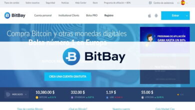 Photo of Revisión Bitbay – ¿Es una Estafa o es seguro? Opiniones