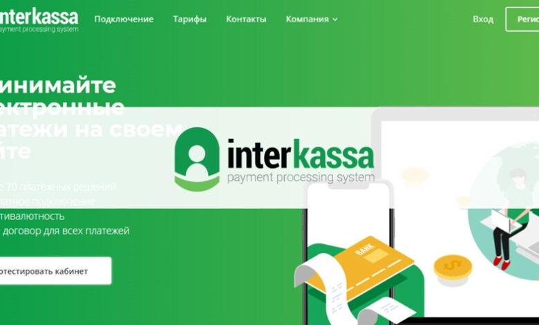 Interkassa