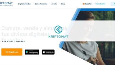 Photo of Revisión Kriptomat – ¿Es una Estafa o es seguro? Opiniones