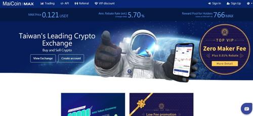 MaiCoin Max pagina web