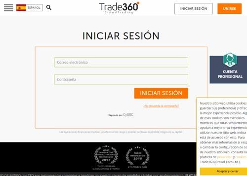 Trade360 revision