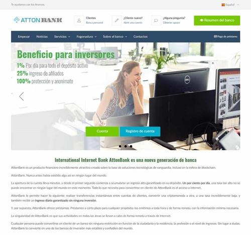 attonbank revision