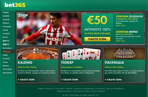 Bet365 revision